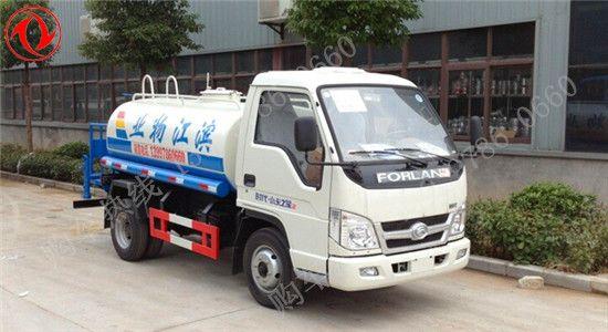 福田洒水车(2-3吨)