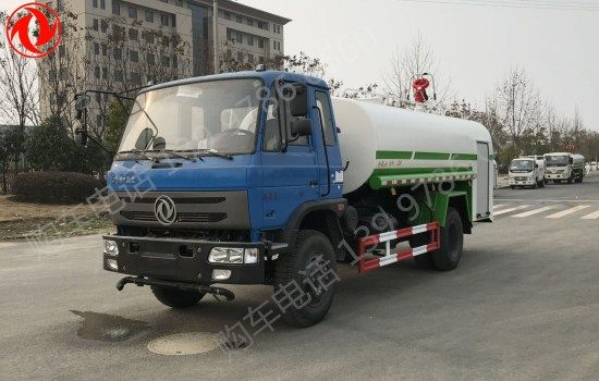 145消防洒水车(8-10吨)