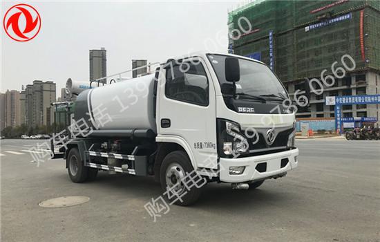 东风多利卡喷雾车(5吨)