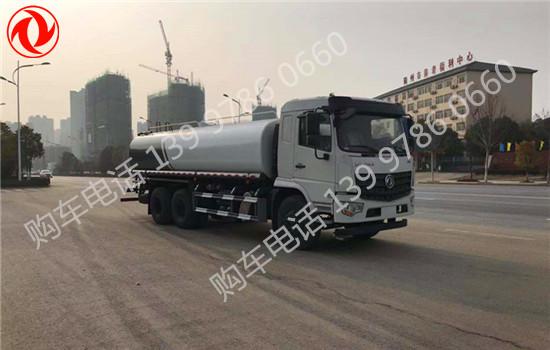 东风双桥洒水车(20吨)