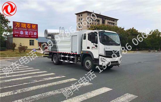 福田瑞沃雾炮车(10-12吨)